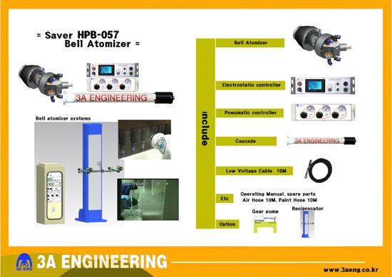 hpb057-set.jpg