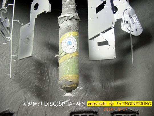 dongyang01.jpg